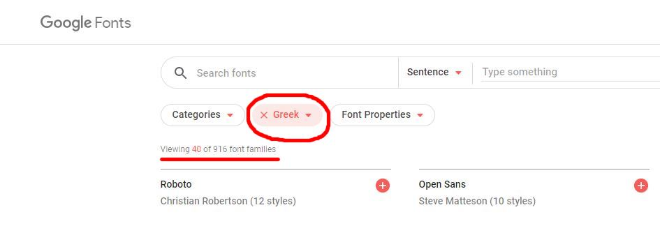 Customize Google Font requests | Dev Diary